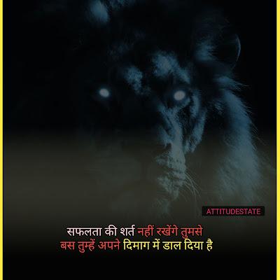 Motivational Status in Hindi for Whatsapp , facebook , Instagramstatus
