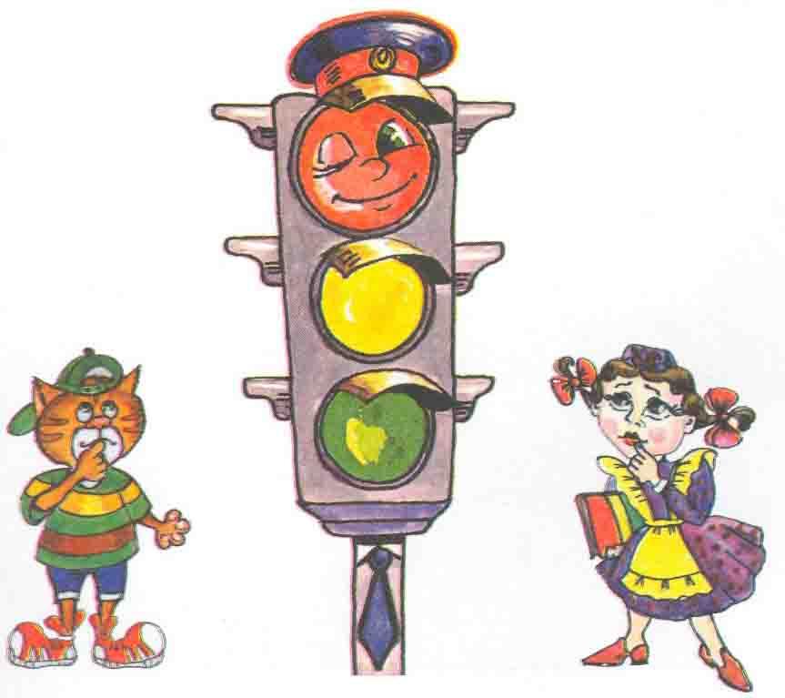 Детские картинки про светофор