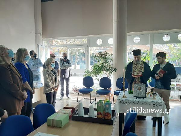 Στυλίδα: Εγκαινιάστηκαν τα νέα γραφεία  του Κέντρου Εξυπηρέτησης Πολιτών (Κ.Ε.Π.) και του Γραφείου Εξυπηρέτησης Φορολογουμένων (Γ.Ε.Φ.) Στυλίδας(Φώτο)