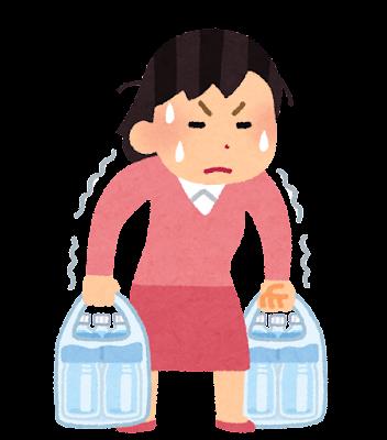 重い水を運ぶ人のイラスト(女性)