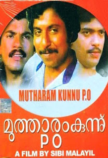 mutharamkunnu po, mutharamkunnu p.o, mutharamkunnu po full movie, mutharamkunnu po malayalam full movie, mutharamkunnu po malayalam movie, mutharamkunnu p o malayalam movie, mutharamkunnu po comedy, mallurelease
