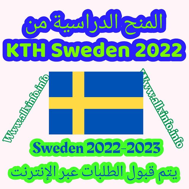 المنح الدراسية الممولة بالكامل من KTH Sweden 2022-2023 يتم قبول الطلبات عبر الإنترنت