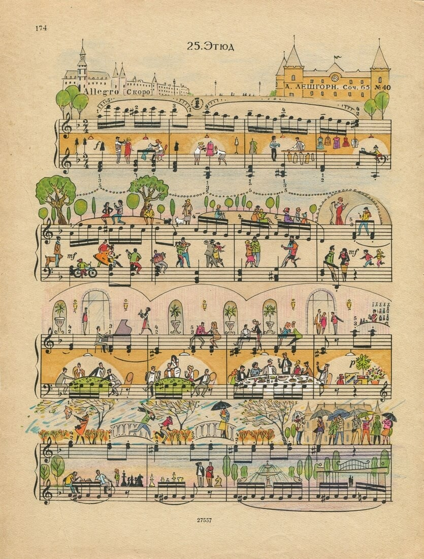 14-City-Park-Lyapunov-and-Erlich-Music-Sheets-Colored-Illustrations-www-designstack-co