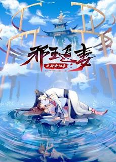 Xie Wang Zhui Qi 3 Anime Donghua 720p Sub Español Descargar Mega