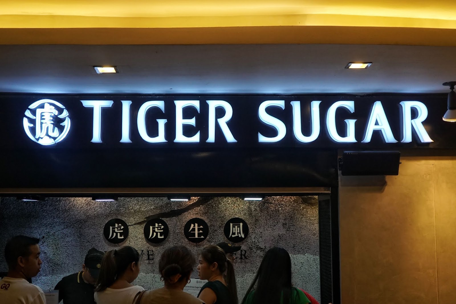 First Sip: Tiger Sugar - What Mary Loves