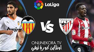 مشاهدة مباراة أتلتيك بيلباو وفالنسيا بث مباشر اليوم 07-02-2021 في الدوري الإسباني