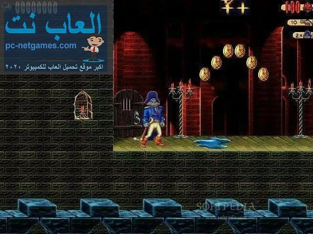 تحميل لعبة كابتن كلاو للكمبيوتر من ميديا فاير