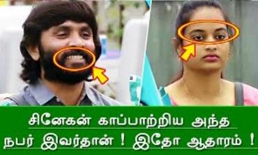 Bigg Boss Tamil | Snehan, Suja