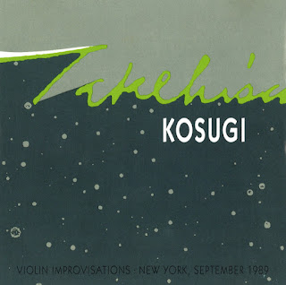 Takehisa Kosugi, Violin Improvisations