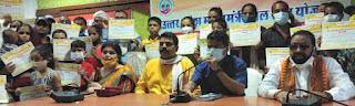 नौनिहालों के जीवन में उत्साह, उमंग का संचार करेंगी बाल सेवा योजना:डीएम  | #NayaSaberaNetwork