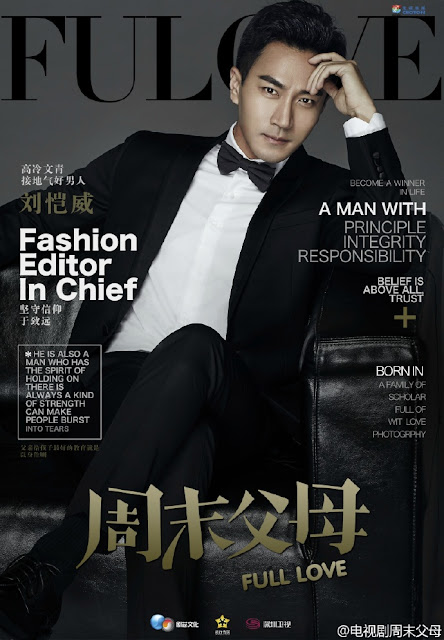 Full Love Hawick Lau