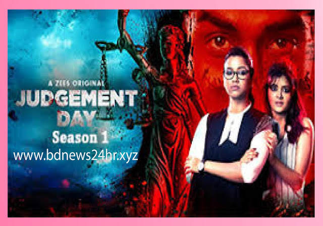 Judgement Day 2020 Full Hindi Free Download