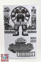 Super Mini-Pla Sun Vulcan Robo Outer Box 03