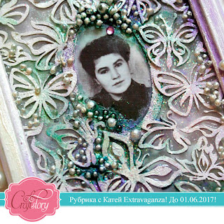 http://craftstoryru.blogspot.ru/2017/05/re.html#
