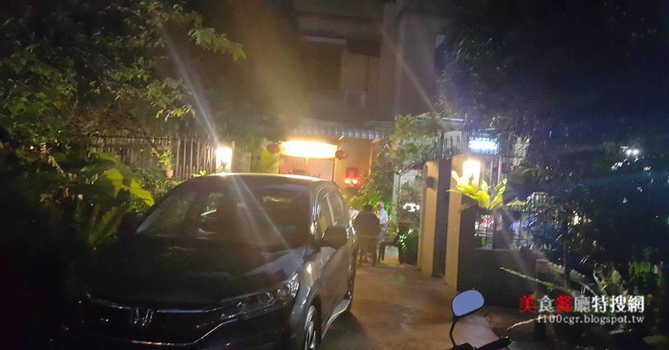 [馬來西亞] 檳城【秘密花園】享用不一樣氣氛的晚餐