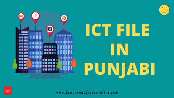 ICT Practical File, Notes, Book, and Study Material in Punjabi For B.Ed Frist and Second Year and For All Courses Free Download PDF | ICT Practical File for B.Ed in Punjabi Medium Language Free Download PDF, (Information and Communication Technology) ICT Book, Notes, and Study Material in Punjabi, ICT and Computer File in Punjabi,ICT File In Punjabi PDF,ICT File Punjabi Notes,ICT Practical File and Assignment for B.Ed, DELED in Punjabi,ICT Book in Punjabi Medium,ICT Practical Notebook in Punjabi Book,ICT File Punjabi Project, ICT File Punjabi B.Ed File,Critical Understanding OF ICT File Punjabi For B.Ed 1st and 2nd Year and All Semester,ICT File Punjabi Important notes,ICT File Punjabi Assignments PDF