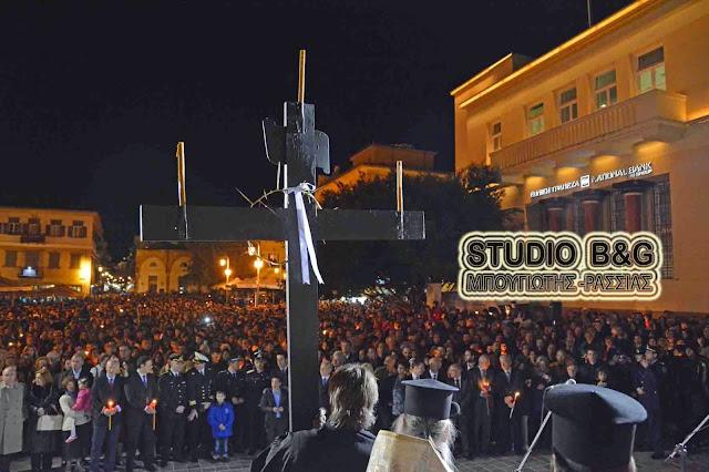 Τριήμερο μουσικής στο Δήμο Ναυπλιέων - Το μουσικό Πάσχα στο Ναύπλιο