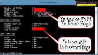 Computer Ya Mobile Me WiFi Ka Password Kaise Pata Kare?