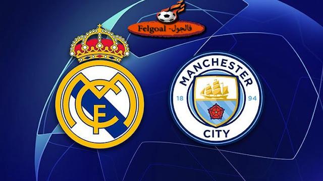 مباراة ريال مدريد ومانشستر سيتي اليوم 07/08/2020 دوري أبطال اوروبا