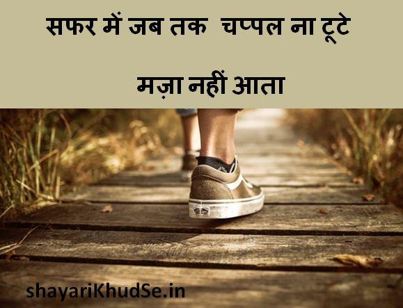 beautiful shayari images hd, beautiful shayari images download, beautiful shayari images in hindi