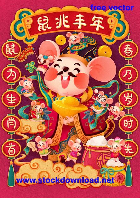 Vector con chuột vàng 2020 free