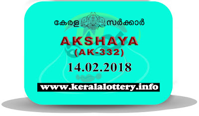 keralalottery.info, kerala lottery, kl result,  yesterday lottery results, lotteries results, keralalotteries, kerala lottery, keralalotteryresult, kerala lottery result, kerala lottery result live, kerala lottery today, kerala lottery result today, kerala lottery results today, today kerala lottery result, kerala lottery result 14-02-2018, akshaya lottery results, kerala lottery result today akshaya, akshaya lottery result, kerala lottery result akshaya today, kerala lottery akshaya today result, akshaya kerala lottery result, akshaya lottery ak.331 results 14-2-2018, akshaya lottery ak 332, live akshaya lottery ak-332, akshaya lottery, kerala lottery today result akshaya, akshaya lottery ak-332 14/02/2018, today akshaya lottery result, akshaya lottery today result, akshaya lottery results today, today kerala lottery result akshaya, kerala lottery results today akshaya 14 2 18, akshaya lottery today, today lottery result akshaya 14-2-18, akshaya lottery result today14.2.2018, kerala lottery result live, kerala lottery bumper result, kerala lottery result yesterday, kerala lottery result today, kerala online lottery results, kerala lottery draw, kerala lottery results, kerala state lottery today, kerala lottare, kerala lottery result, lottery today, kerala lottery today draw result, kerala lottery online purchase, kerala lottery online buy, buy kerala lottery online