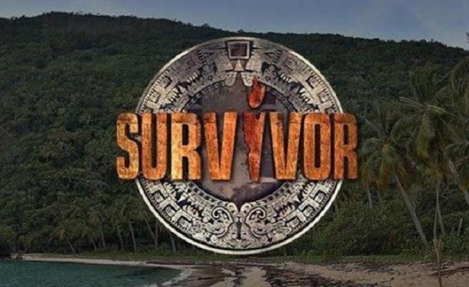 """Στον """"πάγο"""" βάζει ο ΣΚΑΪ το Survivor"""