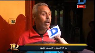 مختل عقليا يحاول ذبح قبطية أمام أسرتها في منشية ناصر!!