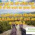 Motivational Status, Motivational Status Images, meri manzil kahan hai