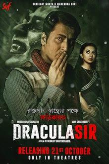 Dracula Sir (2020) Bengali full movie download