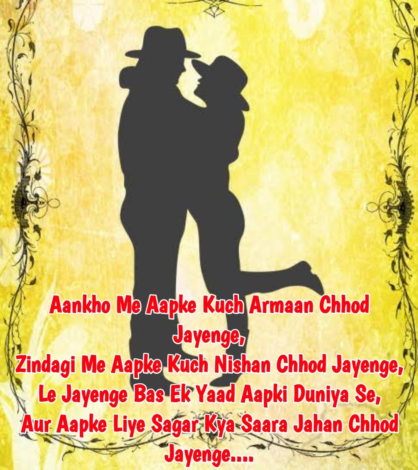 2 line love shayari in English