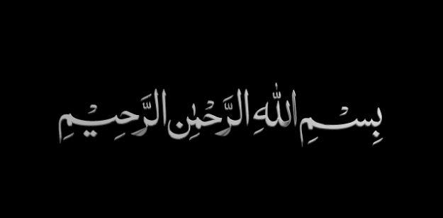 Daftar Tulisan Arab Salam, Basmalah, Hamdalah, dan Lainnya