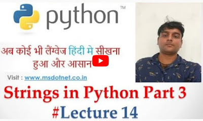 String in python Lecture 14