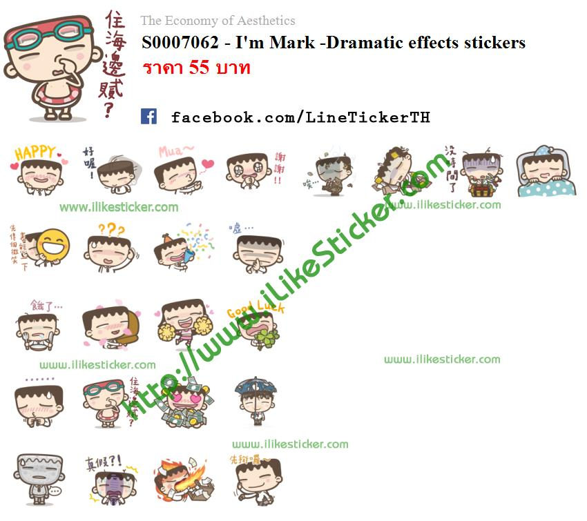 I'm Mark -Dramatic effects stickers