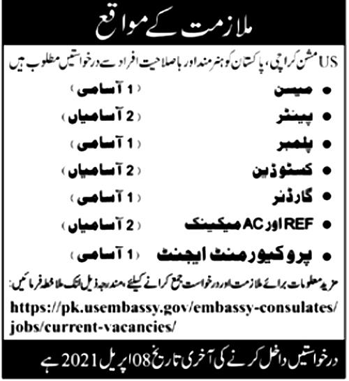 Latest Jobs in US Embassy 2021 Apply At pk.usembassy.gov 2021
