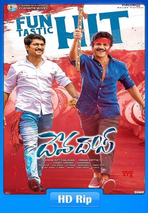 Don Aur Doctor Devadas 2019 Hindi 720p HDRip Telugu x264 | 480p 300MB | 100MB HEVC Poster