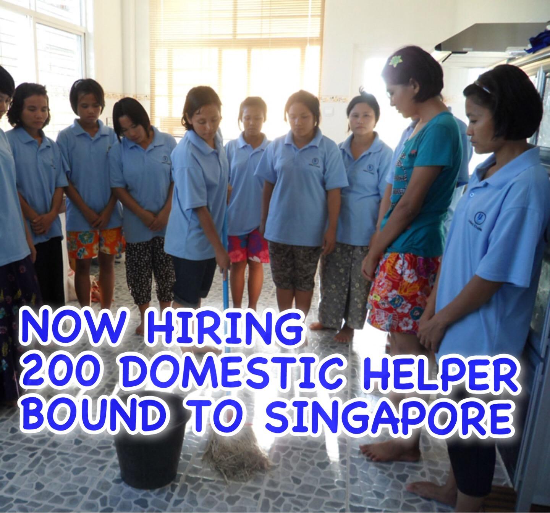 Singapore Hiring: 200 Domestic Helper