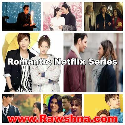 10 افضل مسلسلات أجنبية رومانسية على Netflix