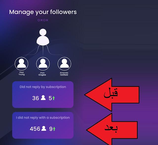 برنامج زيادة متابعي الانستقرام 2021 Instagram followers - متابعين عرب واجانب