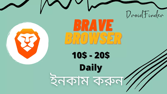 Earn Money from Brave Browser
