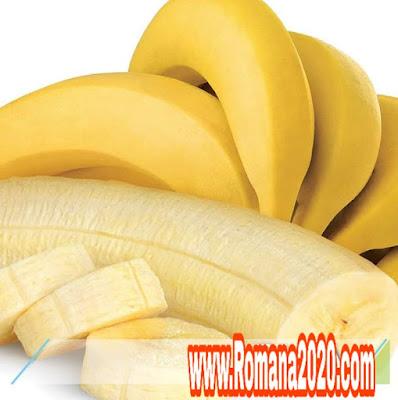 هل تعلم فوائد الموز banane و فوائد قشر الموز و الجسم الصحة مسؤولية