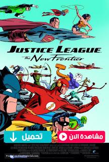 مشاهدة وتحميل فيلم جاستس ليغ Justice League The New Frontier 2008 مترجم عربي