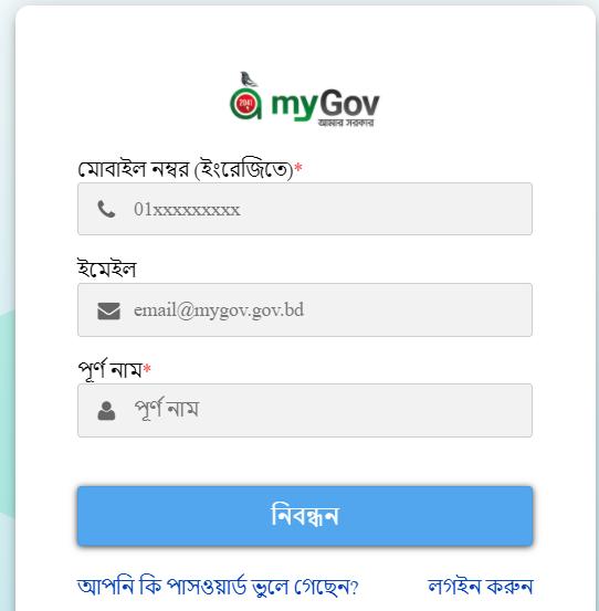 my gov bd