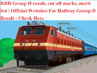 rrb-group-d-result-2019-check-here-paramnews