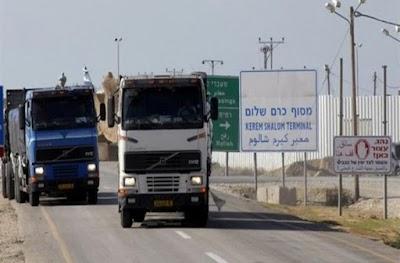 واللا : حماس أوقفت توريد الوقود لغزة من كرم أبو سالم