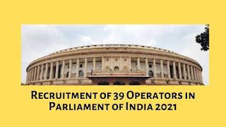 Recruitment of 39 Operators in Parliament of India 2021