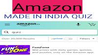 Amazon quiz - अमेज़न