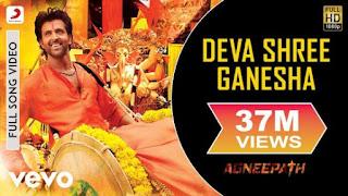 Deva Shree Ganesha Lyrics Agneepath Ft Priyanka Chopra X Hrithik