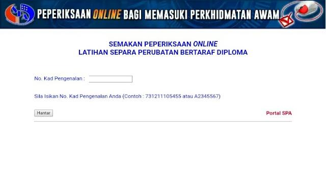 Semakan Peperiksaan Online Latihan Separa Perubatan Bertaraf Diploma