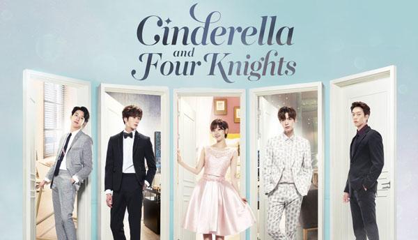 Profil dan Biodata Lengkap Pemain Cinderella And Four Knights